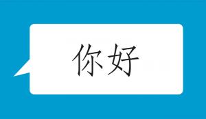 hyvaa_paivaa_kiina